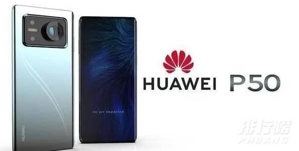 2021年荣耀即将出新手机_2021下半年新手机发布时间