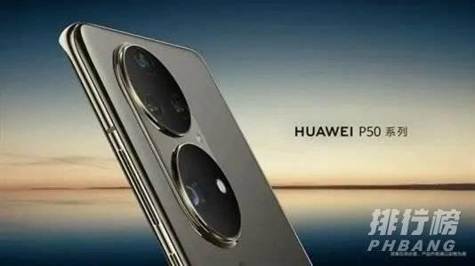 2021下半年即将发布的新品手机_2021下半年新品手机发布时间