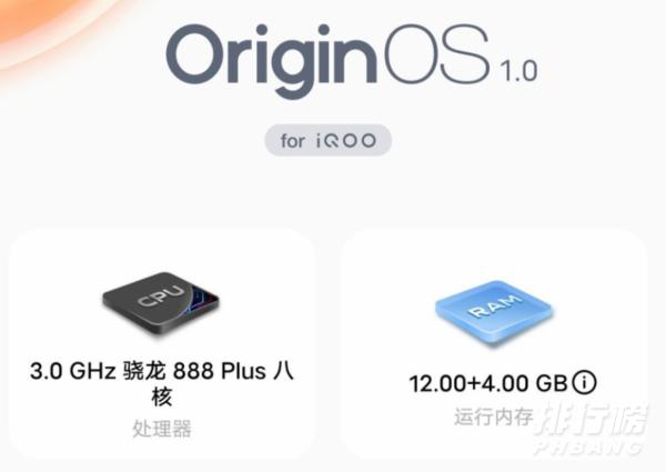 iQOO8什么时候发布_iQOO8发布时间确定