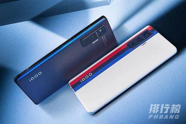 iqoo8最新消息_iqoo8参数和价格