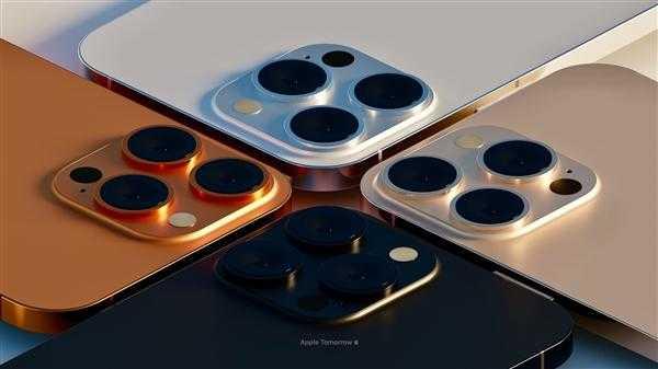 iPhone13pro最新配色_iPhone13pro外观渲染图