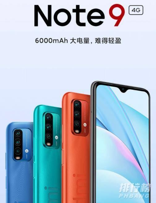 千元机性价比高的手机排行2021