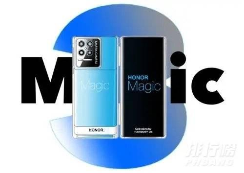 荣耀magic3和小米mix4对比_荣耀magic3和小米mix4哪个好