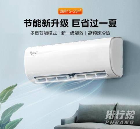 美的空调1.5匹哪个系列好_美的空调1.5匹哪款性价比最高
