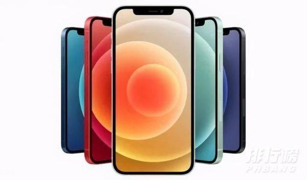 iphone13和12哪个值得买_iphone13好还是12好