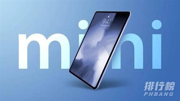 iPadmini6上市时间_iPadmini6上市消息曝光