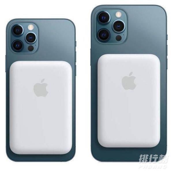 苹果magsafe外接电池多少毫安_苹果magsafe外接电池容量