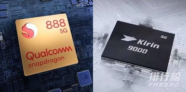 华为p50采用什么处理器_华为p50处理器多少