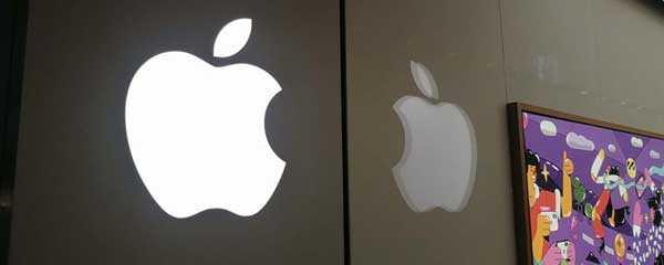 苹果发布会2021秋季发布会时间_苹果发布会暂定9月14日
