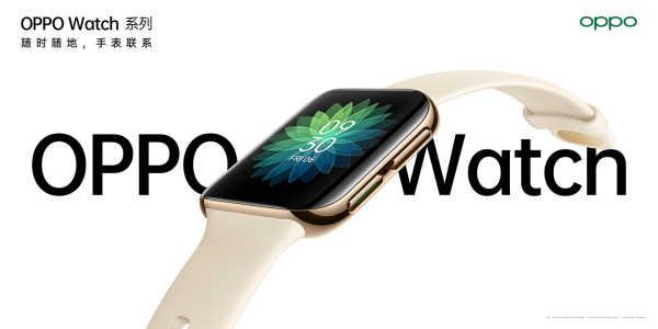 oppo watch 2什么时候发布_oppo watch 2发布时间