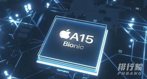 iphone13最新官方消息多少钱_iphone13预计多少钱最新