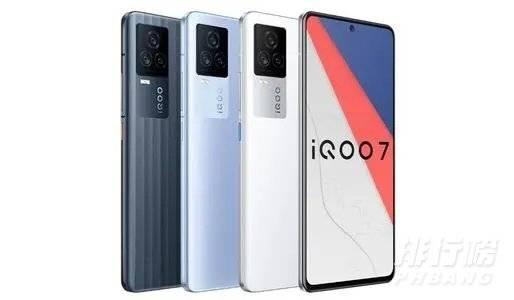 手机推荐性价比2021_安兔兔手机性能排行榜2021最新