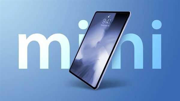 ipadmini6最新消息_ipadmini6上市时间价格