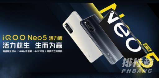 骁龙870手机性价比排名_骁龙870手机性价比排行榜