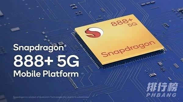 骁龙888plus首发_骁龙888plus手机有哪些