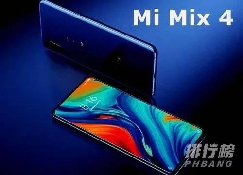 小米mix4最新消息_小米mix4柔性曲面屏曝光