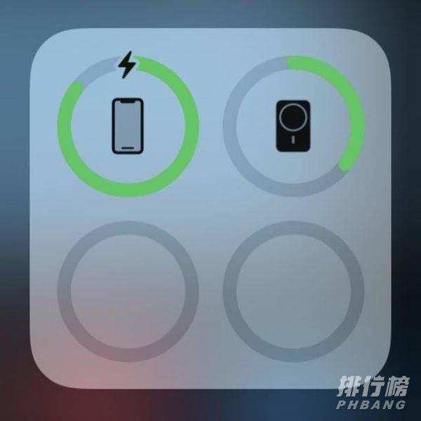 magsafe外接电池评测_magsafe外接电池怎么样