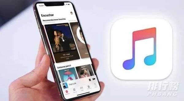 iOS14.7正式版体验_iOS14.7正式版使用体验