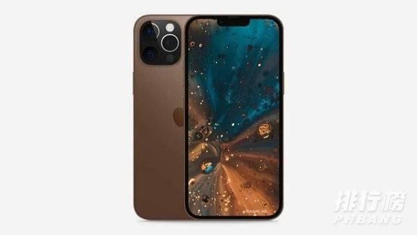 iphone13pro max参数配置_参数详情