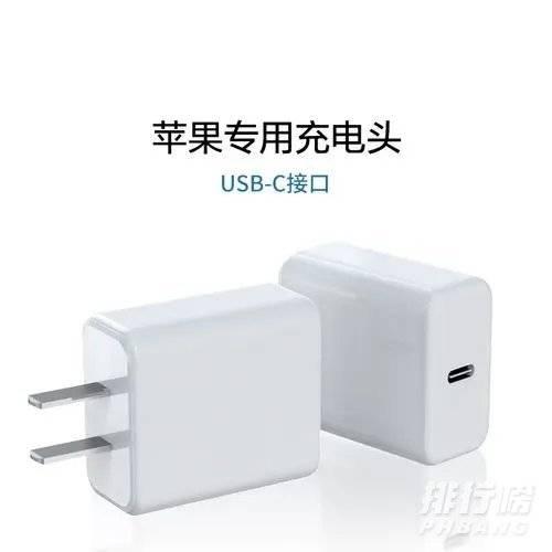 iPhone 13最新消息_iPhone 13充电功率提升
