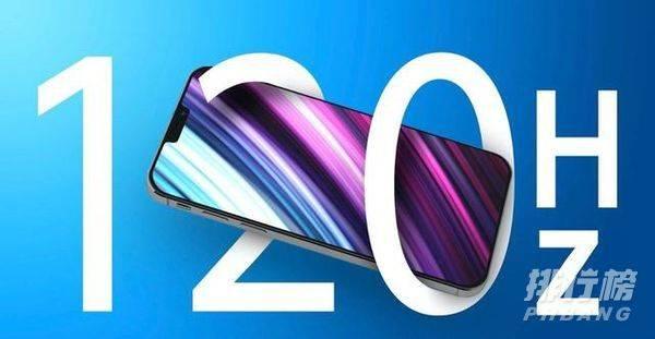 iphone13pro max上市时间_iphone13pro max大概多少钱