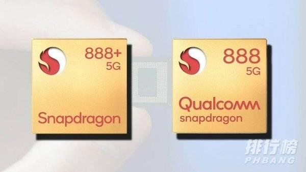 骁龙888plus和888有何不同_骁龙888和骁龙888plus区别