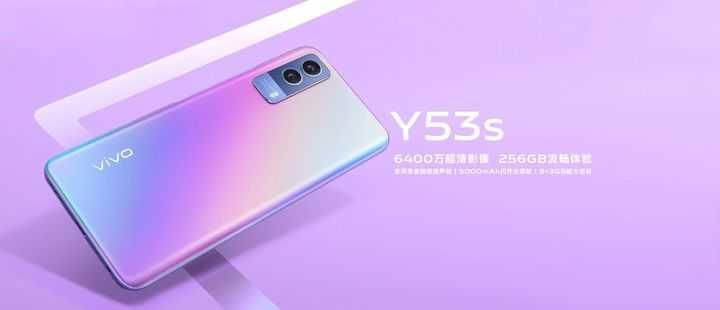 vivoY53s手机怎么样好不好_vivoY53s手机值得买吗