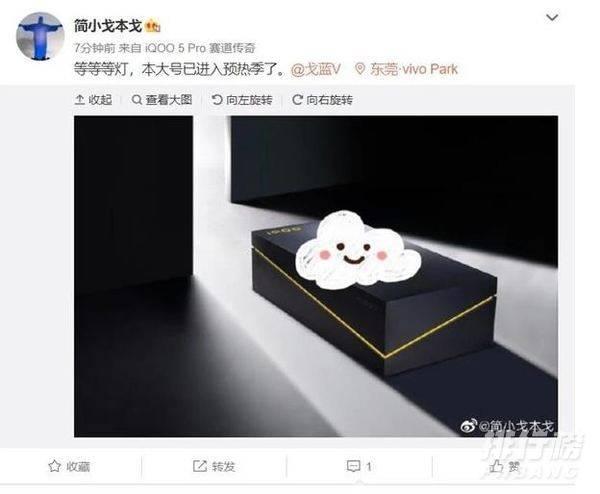 iqoo8新品发布会时间_iqoo8最新消息
