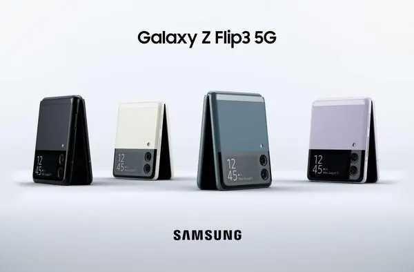三星GalaxyZFlip3防水吗_三星GalaxyZFlip3防水性能如何