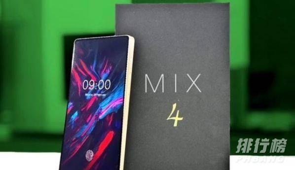 最近即将上市的手机有哪些_最近即将上市的手机盘点