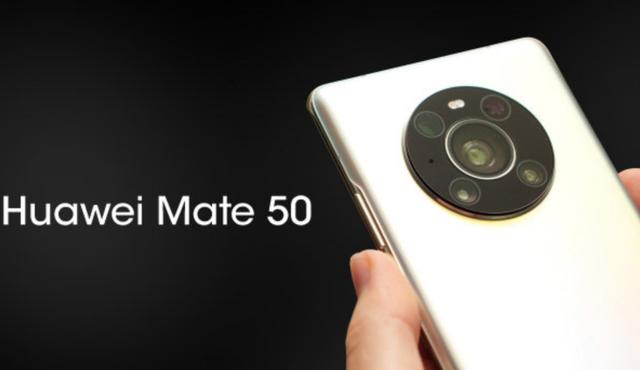 华为mate50参数配置详细_华为mate50最新官方消息
