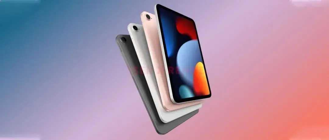 新款ipadmini6什么时候上市_新款ipadmini6什么时候出