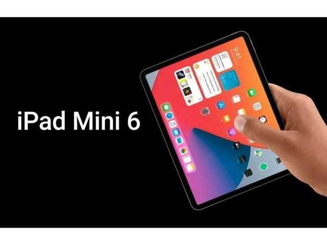 ipadmini6最新官方消息_ipad mini6上市时间及价格