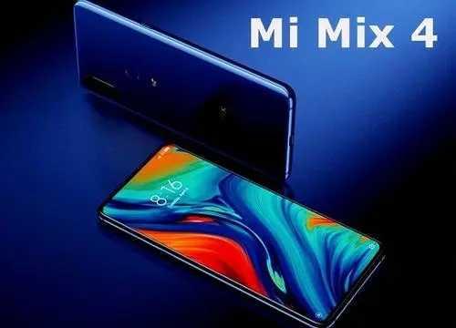 小米mix4真机曝光_小米mix4真机图