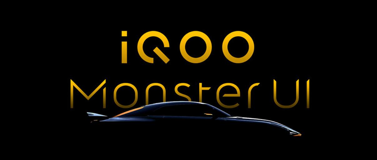 iqoo中的monster有什么用_iqoo中的monster什么意思