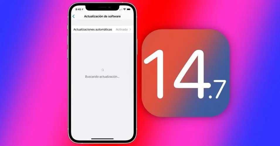 iOS 14.7正式版修复了哪些bug_更新了哪些内容
