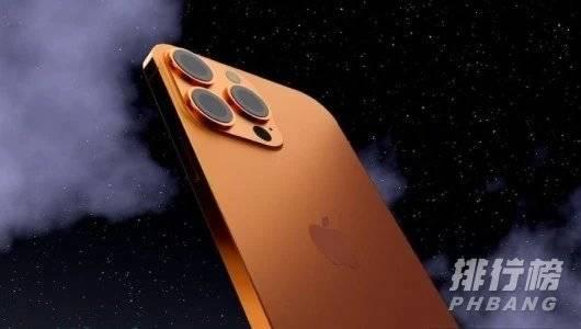 苹果13官方上市时间_苹果13最新官方价格