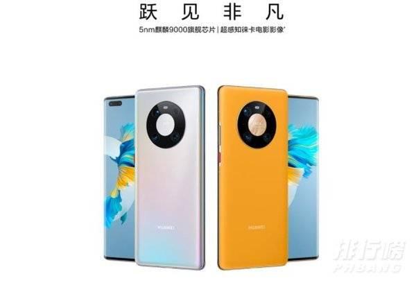 华为哪款手机性价比高最值得入手_性价比高的华为手机排行榜