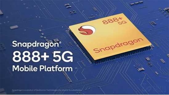 首发骁龙888plus的手机_骁龙888plus首发