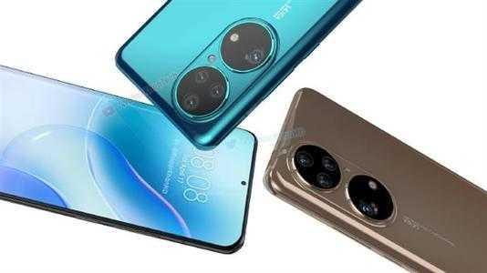 华为p50pro预计售价多少_华为p50pro手机价格及图片