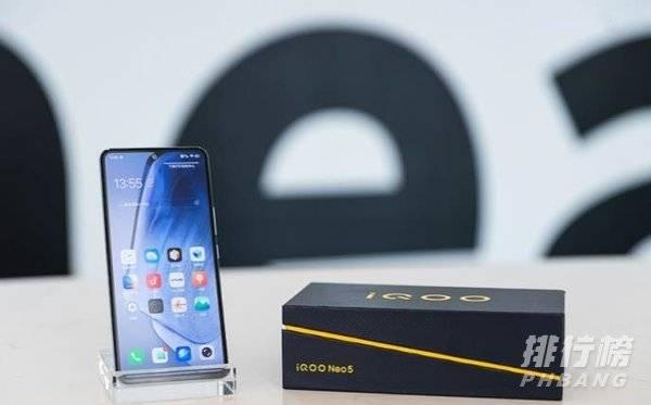 3000左右的骁龙888手机推荐_3000左右的骁龙888手机排行榜
