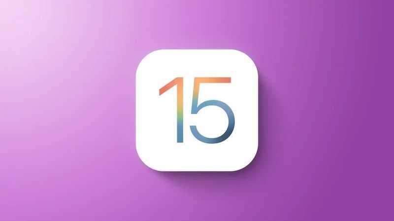 iOS15beta4更新内容_iOS15beta4更新了什么