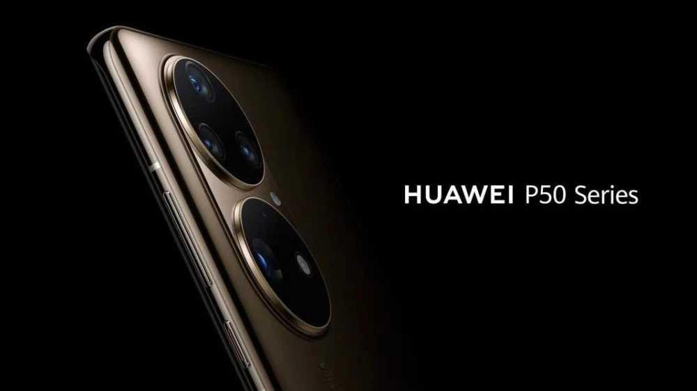 华为P50系列即将发布_华为P50系列最新消息