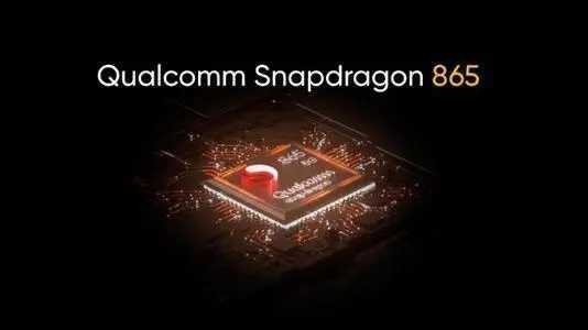 2021年骁龙865手机推荐_最值得入手的骁龙865手机