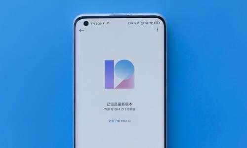 小米12手机什么时候上市_小米12最新官方消息