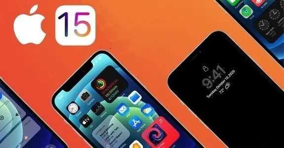 苹果ios15如何降级_苹果ios15降级教程