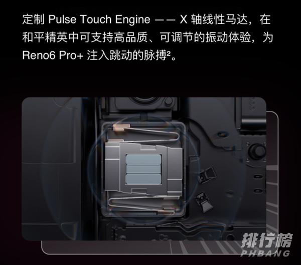 Reno6 Pro+名侦探柯南限定版多少钱?价格是多少