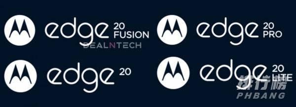 摩托罗拉Edge 20系列发布时间_摩托罗拉Edge 20系列最新消息