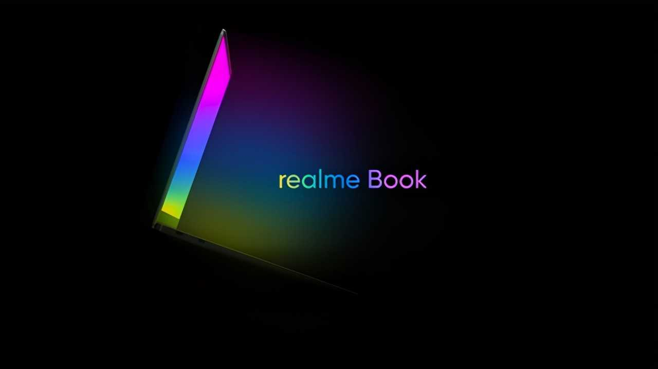realme笔记本最新消息_realme笔记本即将发布
