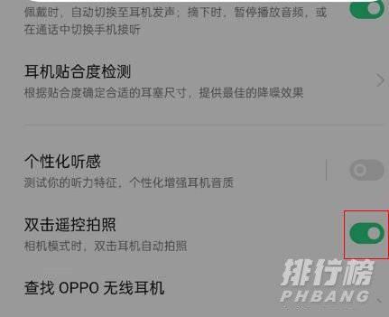 oppo enco free2使用说明_oppo enco free2有什么功能